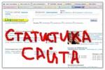 Видеоурок обучение # 13. Устанавливаем счётчик для учёта посетителей в конструкторе Яндекс Народе.